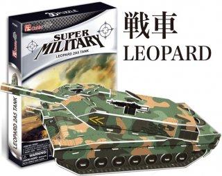 3Dパズル 戦車 レオパード