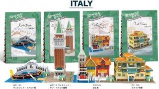 3Dパズル イタリア シリーズ