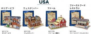 3Dパズル アメリカ(USA) シリーズ