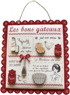 フランス・木製ボタンフレームキット - おいしいケーキ