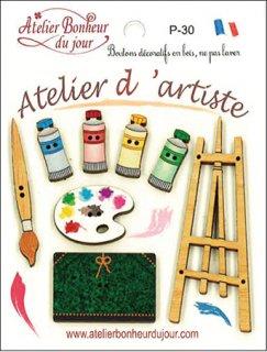 フランス 木製ボタンセット - アーティストワークショップ