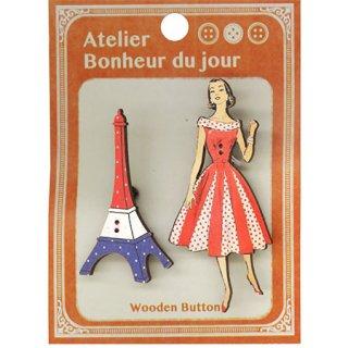 フランス製 木製ボタン- ピンブローチセット