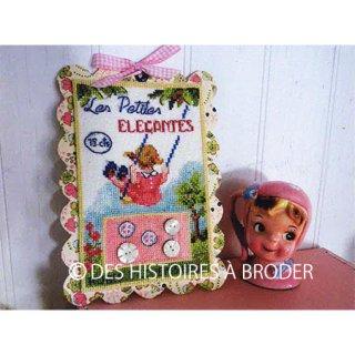 Planche de boutons les petites elegantes Fiche クロスステッチ 図案