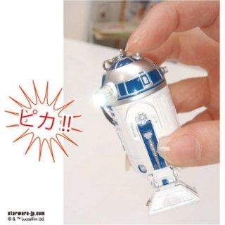 スターウォーズ R2-D2 ストラップ・LEDライト付