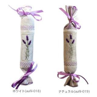 AU FIL DU LIN  オ フィル デュラン キャンディー型ラベンダーサシェ Long Bonbon