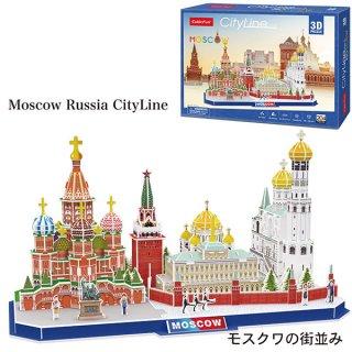 3Dパズル モスクワ シティライン