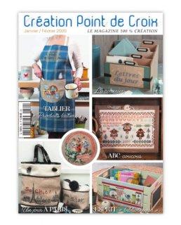 CREATION POINT DE CROIX 2020年1/2月号 クロスステッチ洋書
