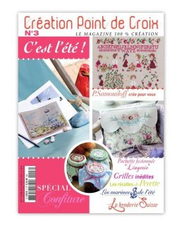 CREATION POINT DE CROIX 2010年7/8月号 クロスステッチ洋書