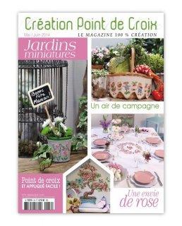 CREATION POINT DE CROIX 2014年5/6月号 クロスステッチ洋書