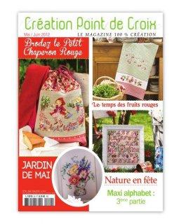 CREATION POINT DE CROIX 2012年4/5月号 クロスステッチ洋書
