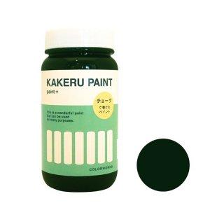 KAKERU PAINT[ホリーグリーン]|チョークで書ける壁をつくるおしゃれなペイント