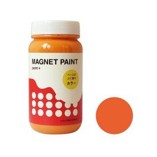 MAGNET PAINT[ポピンズ]マグネットがくっつく壁を作るペイント