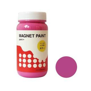 MAGNET PAINT[アーリーピンク]マグネットがくっつく壁を作るペイント