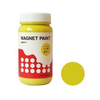MAGNET PAINT[ヨーコーイエロー]マグネットがくっつく壁を作るペイント
