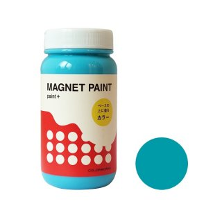 MAGNET PAINT[マーシー]マグネットがくっつく壁を作るペイント