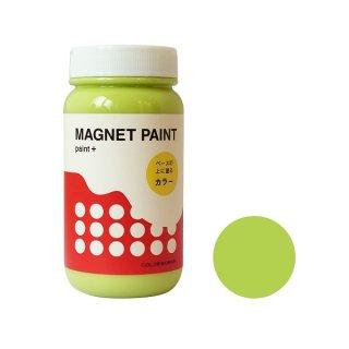 MAGNET PAINT[エミリー]マグネットがつく壁を作るペイント