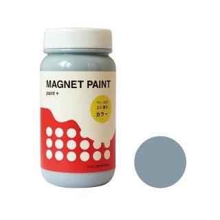 MAGNET PAINT[サイレント]マグネットがくっつく壁を作るペイント