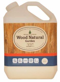 Wood Natural Garden[ホワイト]木部用水性ステイン
