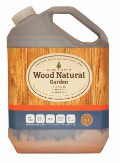 Wood Natural Garden[オーク]木部用水性ステイン