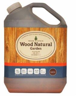 Wood Natural Garden[ウォルナット]木部用水性ステイン