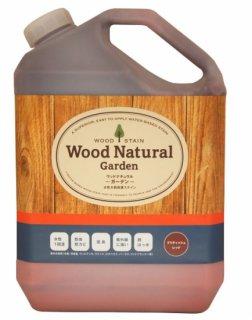 Wood Natural Garden[ブリティッシュレッド]木部用水性ステイン