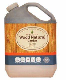 Wood Natural Garden[フレンチブルー]木部用水性ステイン