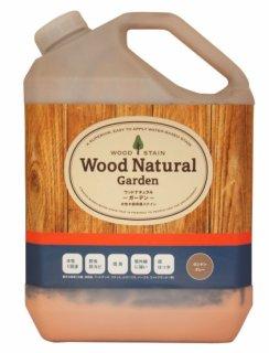 Wood Natural Garden[ロンドングレー]木部用水性ステイン