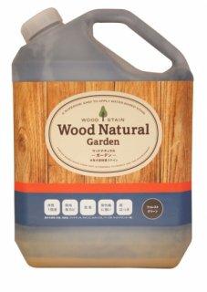 Wood Natural Garden[フォレストグリーン]木部用水性ステイン