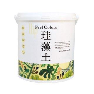 Hip 珪藻土 -Feel colors-[バターミルク]