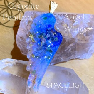 ORGONITE AngelWings009withOPAL