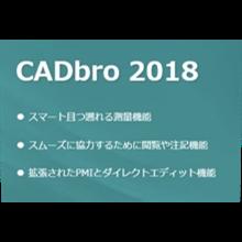 CADbro 2018