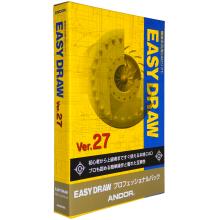 EASY DRAW Ver.25 プロフェッショナルパック