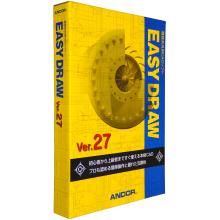 EASY DRAW Ver.25 パッケージ版