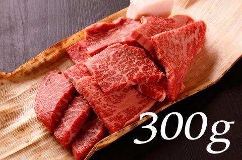 赤身焼肉300g