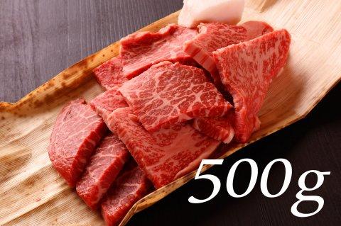 赤身焼肉500g