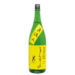 まんさくの花 特別純米生原酒 直汲み (マンサクノハナ)/日の丸醸造 1800ml 【秋田】