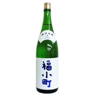 福小町 純米吟醸 (フクコマチ)/木村酒造 1800ml 【秋田】