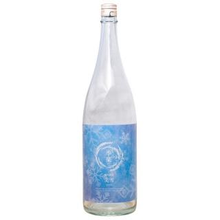 菊の司 新米新酒 美雪 (キクノツカサ)/菊の司酒造 1800ml 【岩手】