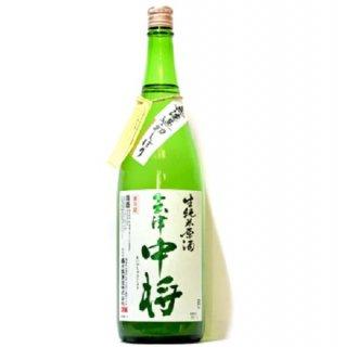 会津中将 初しぼり生純米原酒 (アイヅチュウジョウ)/鶴乃江酒造 1800ml 【福島】