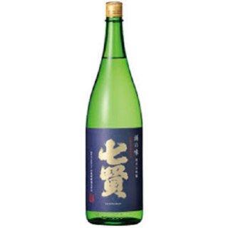 七賢 絹の味 純米大吟醸あらばしり 生  (シチケン)/山梨銘醸 1800ml 【山梨】