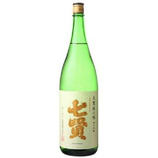 七賢 純米吟醸 天鵞絨の味 (シチケン)/山梨銘醸 1800ml 【山梨】