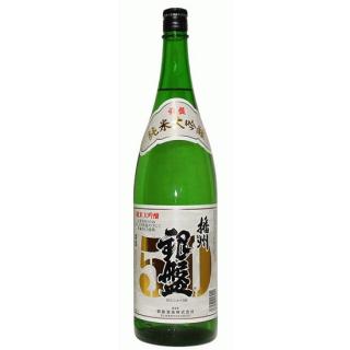 銀盤 純米大吟醸酒 「播州50」 (ギンバン)/銀盤酒造 1800ml 【富山】
