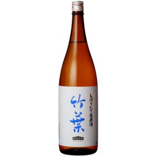 竹葉 しぼりたて生原酒 (チクハ)/数馬酒造 1800ml 【石川】
