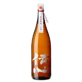 伝心 冬 しぼりたて生酒 (デンシン)/一本義久保本店 1800ml 【福井】