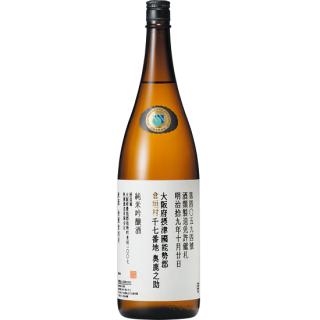秋鹿 純米吟醸 倉垣村 (アキシカ)/秋鹿酒造 1800ml 【大阪】