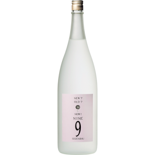 御前酒 9NINE しぼりたて (ゴゼンシュ)/辻本店 1800ml 【岡山】