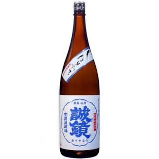 誠鏡 しぼりたて 純米生原酒 (セイキョウ)/中尾醸造 1800ml 【広島】