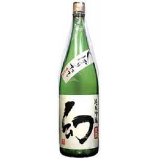 誠鏡 純米吟醸まぼろし しぼりたて (セイキョウ)/中尾醸造 1800ml 【広島】