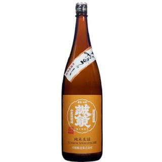 誠鏡 ひやおろし 純米原酒 (セイキョウ)/中尾醸造 1800ml 【広島】