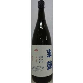 東鶴 槽搾り純米酒 (アヅマツル)/東鶴酒造 1800ml 【佐賀】